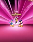 Wallpaper Disney de color Rosa