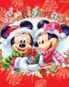 Fondo Bebés Disney